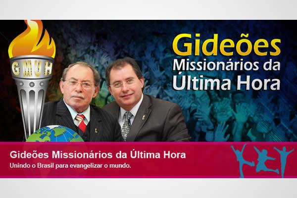 Congresso dos Gideões Missionários da Última Hora chega a sua 33ª edição